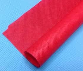 Спанбонд красный 60 г/м2 1,6 м 250 п.м.