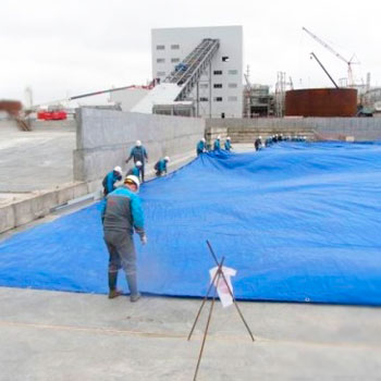 Укрывной материал для бетона купить куплю бетон в воскресенске